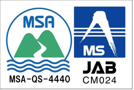 認証番号MSA-QS-4440